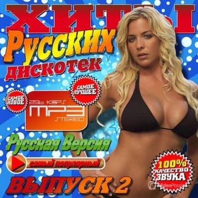 pershiy-seks-bolyache
