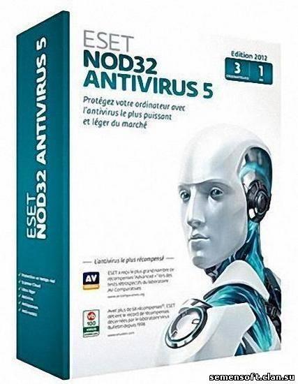 Только у нас бесплатные ключи для nod32 (нод32) сроком на 30 дней для eset