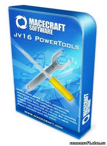 Скачать jv16 PowerTools X 4.0 русская версия + ключ.